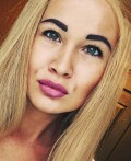 Russian bride - Yana from Khabarovsk